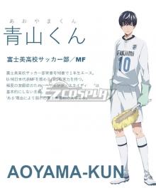 Keppeki Danshi! Aoyama-kun Aoyama-kun Cosplay Costume