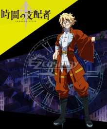 Chronos Ruler Blaze Cosplay Costume