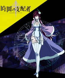 Chronos Ruler Aisrehdar Cosplay Costume