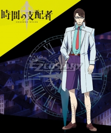 Chronos Ruler Snake Cosplay Costume