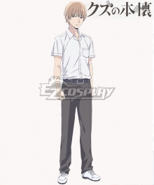 Scum's Wish Mugi Awaya Cosplay Costume