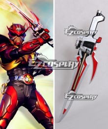 Kamen Rider Hibiki Cosplay Weapon