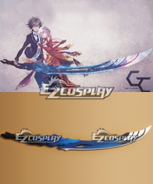 Guilty Crown Giruti Kuraun Ouma Shu Cosplay Weapon