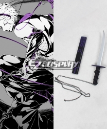 Laughing Under the Clouds Shirasu Kinjo Fuma Kotaro Fifth Sword Cosplay Weapon