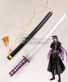 Vocaloid Arrest Rose Gakupo Sword Cosplay Weapon Prop