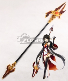 Elsword Ara Haan Yama Raja Spear Cosplay Weapon Prop