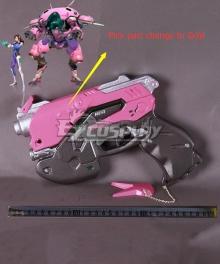 Overwatch OW D.Va DVa Hana Song Gun Cosplay Weapon Prop【Gold Version】