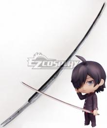Bakemonogatari Araragi Koyomi Sword Cosplay Weapon Prop