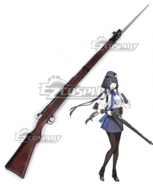 Girls' Frontline Type 81 Carbine Gun Cosplay Weapon Prop
