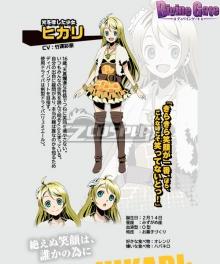 Divine Gate Hikari Cosplay Costume