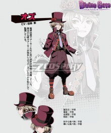 Divine Gate Ozu Cosplay Costume