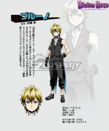 Divine Gate Bruno Cosplay Costume