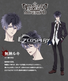 Diabolik Lovers More Blood Mukami Ruki Cosplay Costume