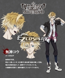 Diabolik Lovers More Blood Mukami Kou Cosplay Costume