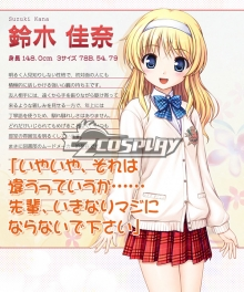 Daitoshokan no Hitsujikai Suzuki kana School Uniform Cosplay Costume