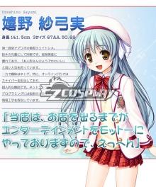 Daitoshokan no Hitsujikai Ureshino Sayumi School Uniform Cosplay Costume