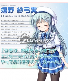 Daitoshokan no Hitsujikai Ureshino Sayumi Maid outfit Cosplay Costume