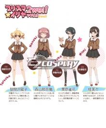 Fate Kaleid Liner Prisma Illya Miyu Edelfelt Tatsuko Gakumazawa Nanaki Moriyama Suzuka Kurihara Mimi Katsura School Cosplay Costume