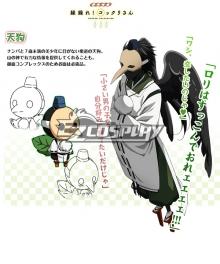 Gugure! Kokkuri-san Tengu Cosplay Costume