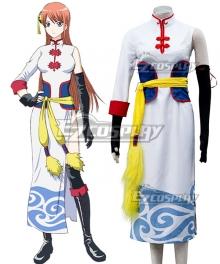 Gintama The Final Chapter Be Forever Yorozuya Kagura Cosplay Costume