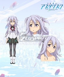 Gakusen Toshi Asterisk Academy Battle City Asterisk The Asterisk War The Academy City of the Water Kirin Toudou Cosplay Costume