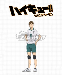 Haikyu!! Haikyuu!! Second Season Futakuchi Kenji Cosplay Costume