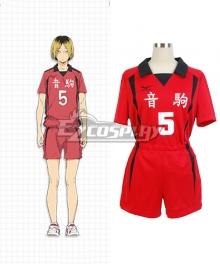 Haikyu!! Haikyuu!! Second Season Nekoma High Nekoma Koukou Kozume Kenma Cosplay Costume