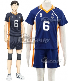 Haikyu!! Haikyuu!! Karasuno High School Chikara Ennoshita Royal Blue Cosplay Costume