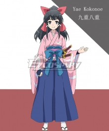 In Another World With My Smartphone Isekai wa Smartphone to Tomo ni. Yae Kokonoe Cosplay Costume