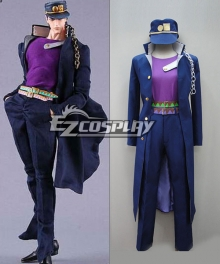 JoJo's Bizarre Adventure Jotaro Kujo Cosplay Costume - B Edition
