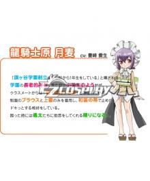 Kanojo ga Flag o Oraretara Ryukishibara Tsumugi Cosplay Costume