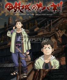 Kabaneri of the Iron Fortress Takumi Cosplay Costume