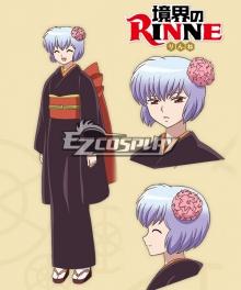 Kyoukai no Rinne Tamako Cosplay Costume