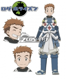 Log Horizon Toya Cosplay Costume