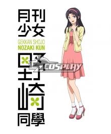Monthly Girls' Nozaki-kun Miyako Yukari Cosplay Costume