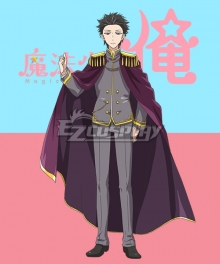 Magical Girl Ore Mohiro Mikage Cosplay Costume