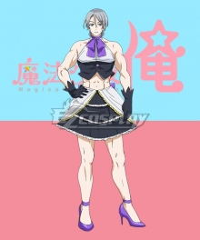 Magical Girl Ore Magical Girl Everything Crazy Beauty Cosplay Costume