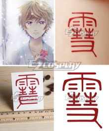 Noragami Aragoto Yukine Tattoo stickers Cosplay Accessory Prop
