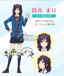 Nijiiro Days Rainbow Days Mari Tsutsui Uniforms Cosplay Costume