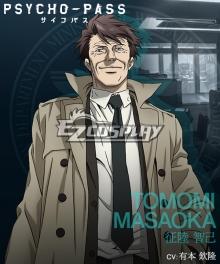 Psycho Pass Masaoka Tomomi Cosplay Costume