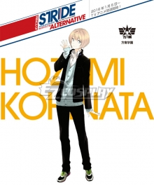 Prince of Stride Alternative Hounan School Hozumi Kohinata Uniforms Cosplay Costume