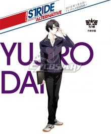 Prince of Stride Alternative Hounan School Yujiro Dan Cosplay Costume