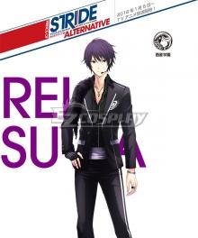 Prince of Stride Alternative Saisei School Reiji Suwa Cosplay Costume