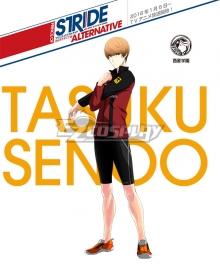 Prince of Stride Alternative Saisei School Tasuku Senoo Athletic Wear Cosplay Costume