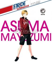Prince of Stride Alternative Saisei School Asuma Mayuzumi Athletic Wear Cosplay Costume