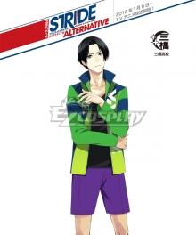 Prince of Stride Alternative Mihashi School Kei Kamoda Athletic Wear Cosplay Costume