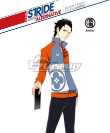 Prince of Stride Alternative Nagamine School Den Utsunomiya Athletic Wear Cosplay Costume