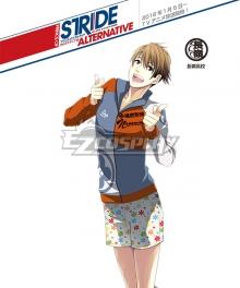 Prince of Stride Alternative Nagamine School Terumi Niida Athletic Wear Cosplay Costume