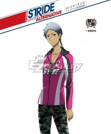 Prince of Stride Alternative Ichijyoukan School Arata Samejima Athletic Wear Cosplay Costume