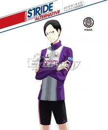 Prince of Stride Alternative Ichiba School Hikari Usui Athletic Wear Cosplay Costume